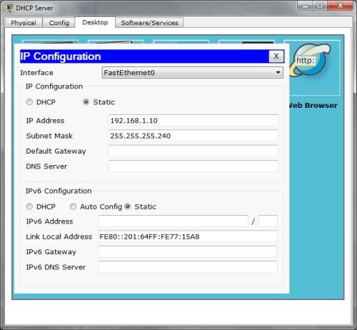 DHCP-LAN1